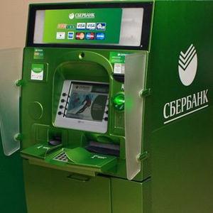 Банкоматы Усть-Чарышской Пристани