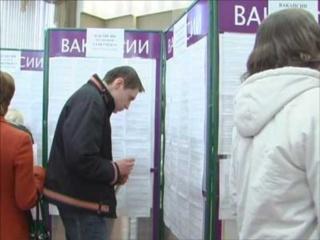 Центры занятости Усть-Чарышской Пристани