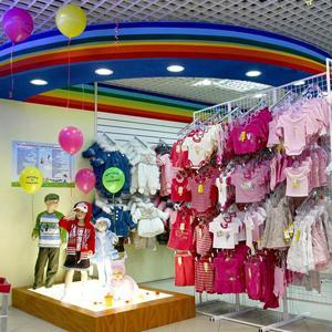 Детские магазины Усть-Чарышской Пристани