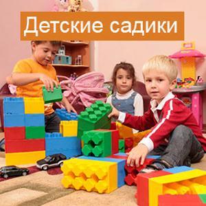 Детские сады Усть-Чарышской Пристани