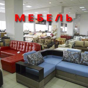 Магазины мебели Усть-Чарышской Пристани