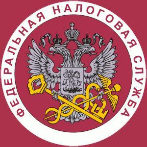 Налоговые инспекции, службы Усть-Чарышской Пристани