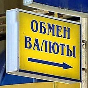 Обмен валют Усть-Чарышской Пристани