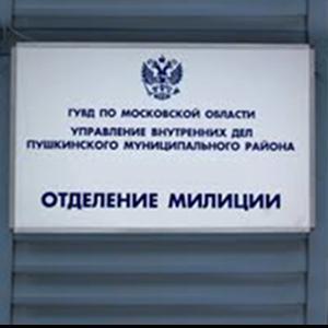 Отделения полиции Усть-Чарышской Пристани