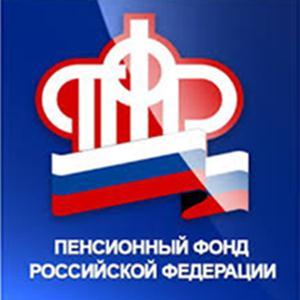 Пенсионные фонды Усть-Чарышской Пристани