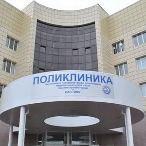 Поликлиники Усть-Чарышской Пристани