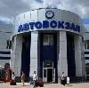 Автовокзалы в Усть-Чарышской Пристани