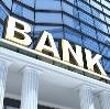 Банки в Усть-Чарышской Пристани
