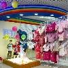 Детские магазины в Усть-Чарышской Пристани