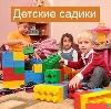 Детские сады в Усть-Чарышской Пристани