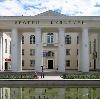 Дворцы и дома культуры в Усть-Чарышской Пристани