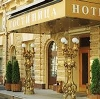 Гостиницы в Усть-Чарышской Пристани