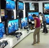 Магазины электроники в Усть-Чарышской Пристани