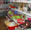 Магазины хозтоваров в Усть-Чарышской Пристани