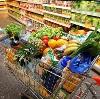 Магазины продуктов в Усть-Чарышской Пристани