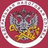 Налоговые инспекции, службы в Усть-Чарышской Пристани