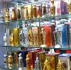 Парфюмерные магазины в Усть-Чарышской Пристани