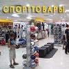 Спортивные магазины в Усть-Чарышской Пристани