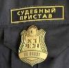 Судебные приставы в Усть-Чарышской Пристани